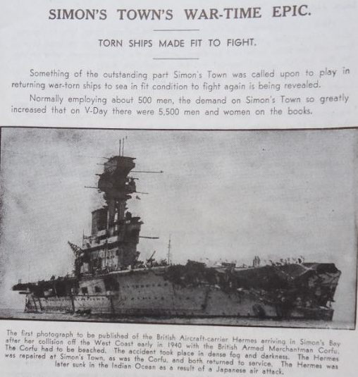 HMS Hermes damaged by a giant wave